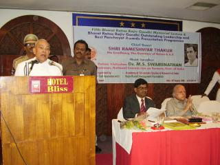 Academy of Grassroots Studies and Research of India AGRASRI